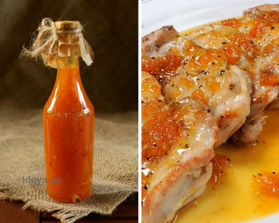 Абрикосовий кисло-солодкий гострий соус. Смакота