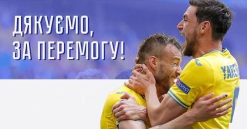Україна перемогла в історичному матчі Швецію і вийшла в чвертьфінал Євро-2020