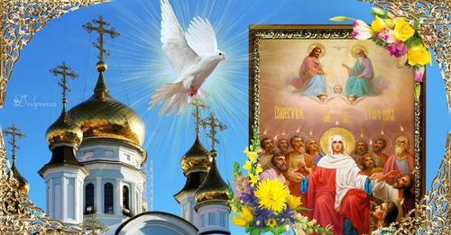 21 червня — день Святого Духа. Що потрібно зробити жінкам в це свято
